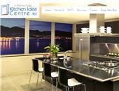 kitchen idea centre